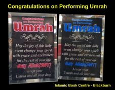 Congratulations on performing umrah ( Glass Frame gift ) ideal islamic gift x 1